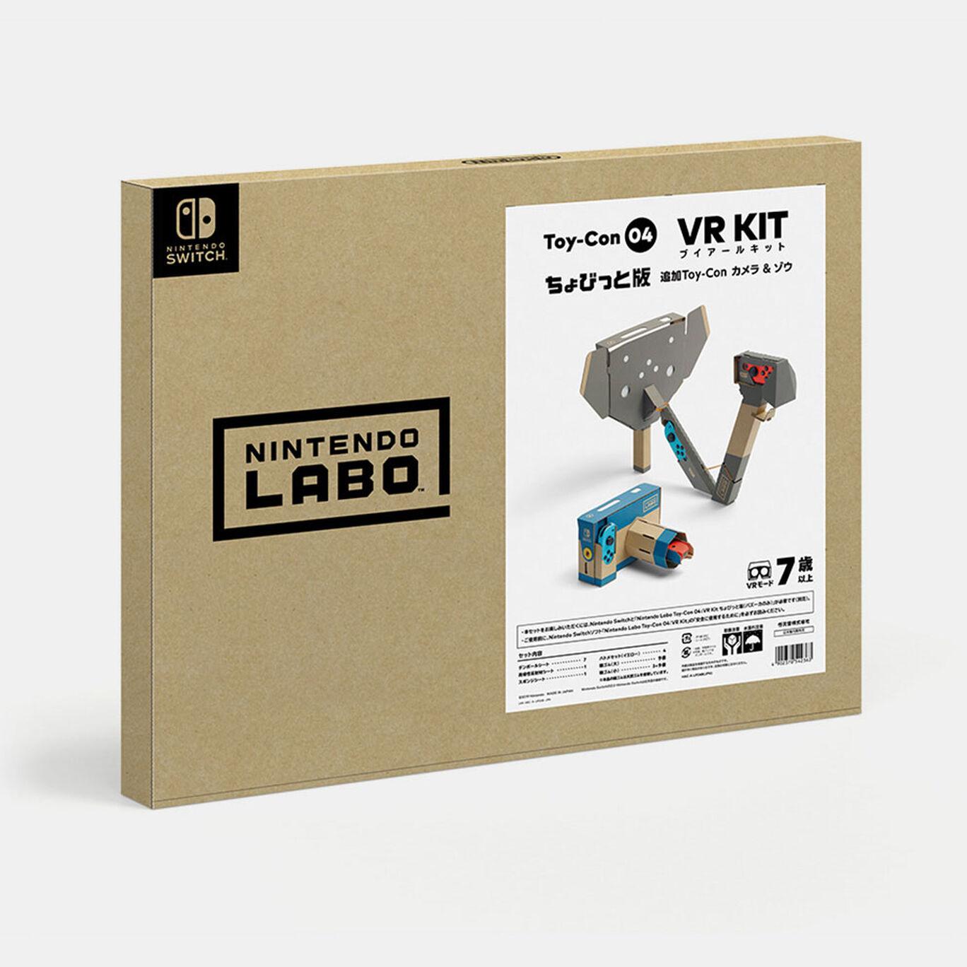 Nintendo Labo Toy-Con 04: VR Kit ちょびっと版追加Toy-Con カメラ&ゾウ