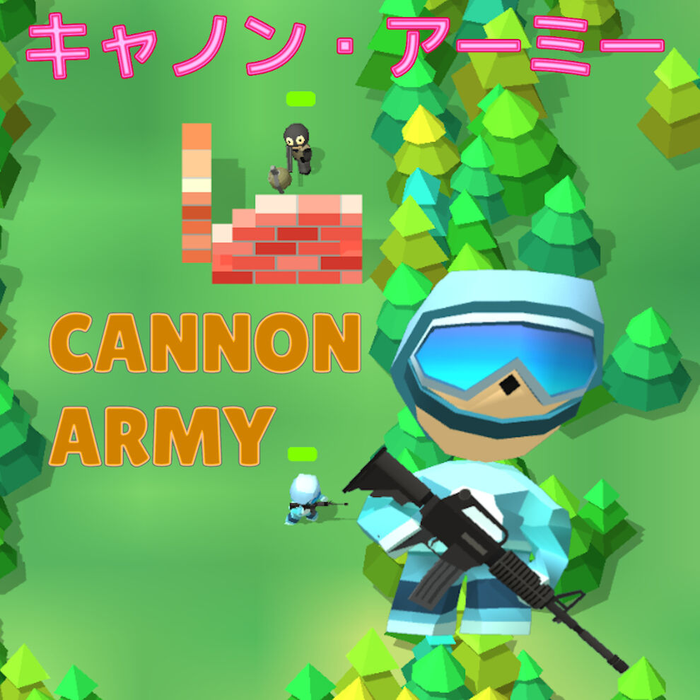 CANNON ARMY(キャノン・アーミー)