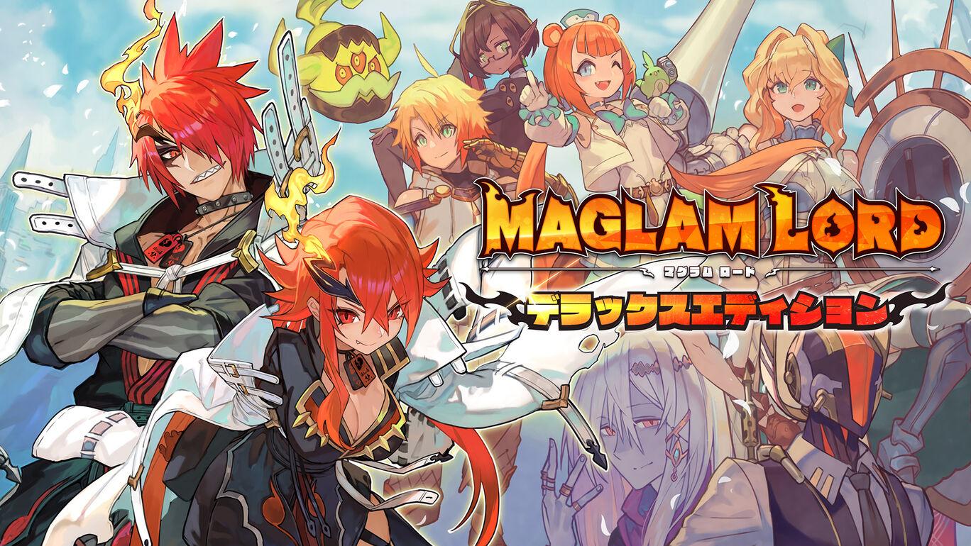MAGLAM LORD/マグラムロード デラックスエディション