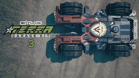 追加コンテンツ「Terraガレージキット3」
