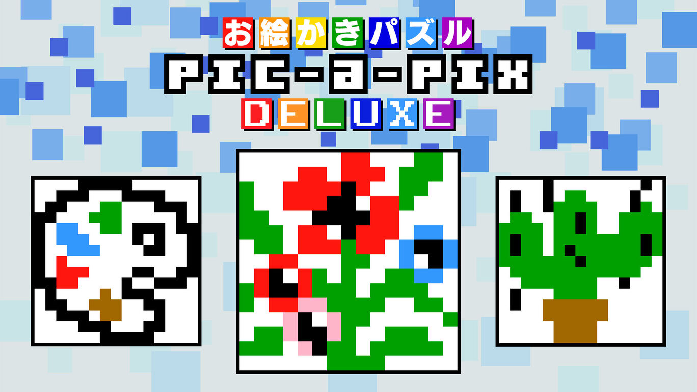 スモールパズルパック9
