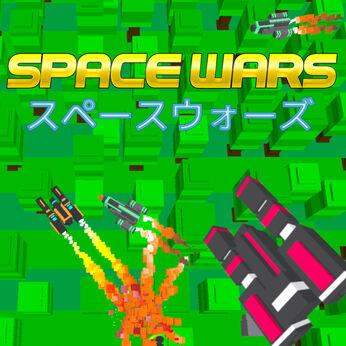 Space Wars (スペースウォーズ)