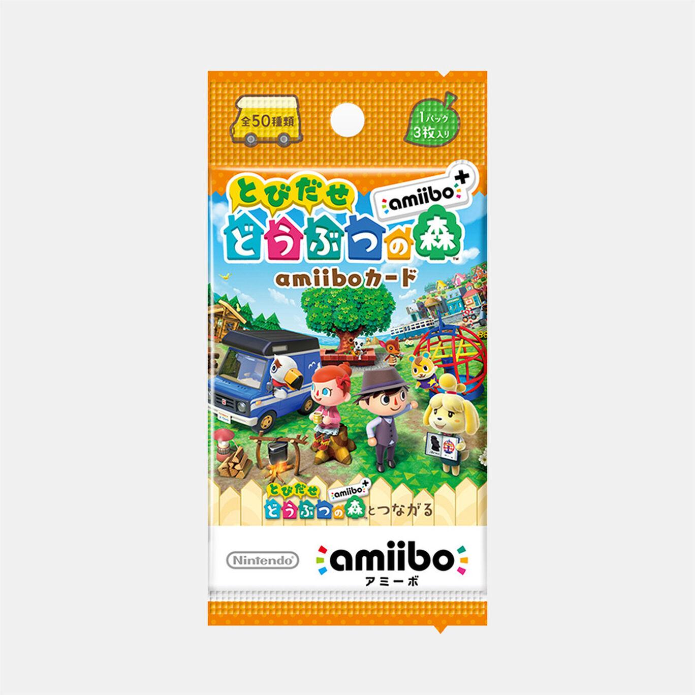 【2021年1月中旬までにお届け】『とびだせ どうぶつの森 amiibo+』amiiboカード
