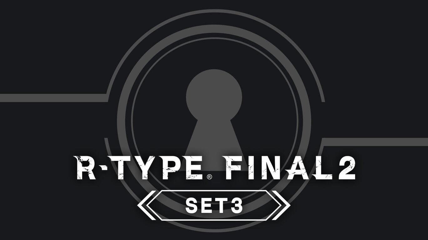 R-TYPE FINAL 2 - オマージュステージ Set 3