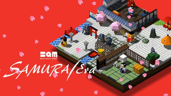 BQM追加DLC第一弾「SAMURAI ERA」