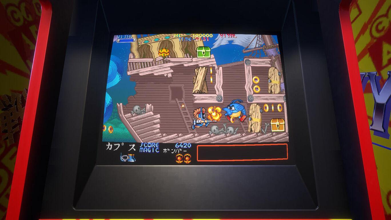 Capcom Arcade Stadium:チキチキボーイズ