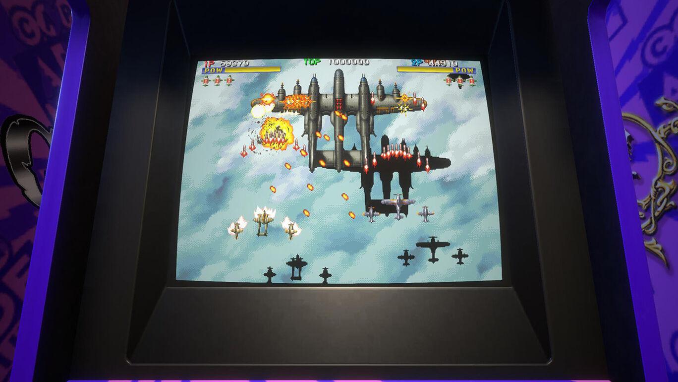 Capcom Arcade Stadium:1944 - The Loop Master -