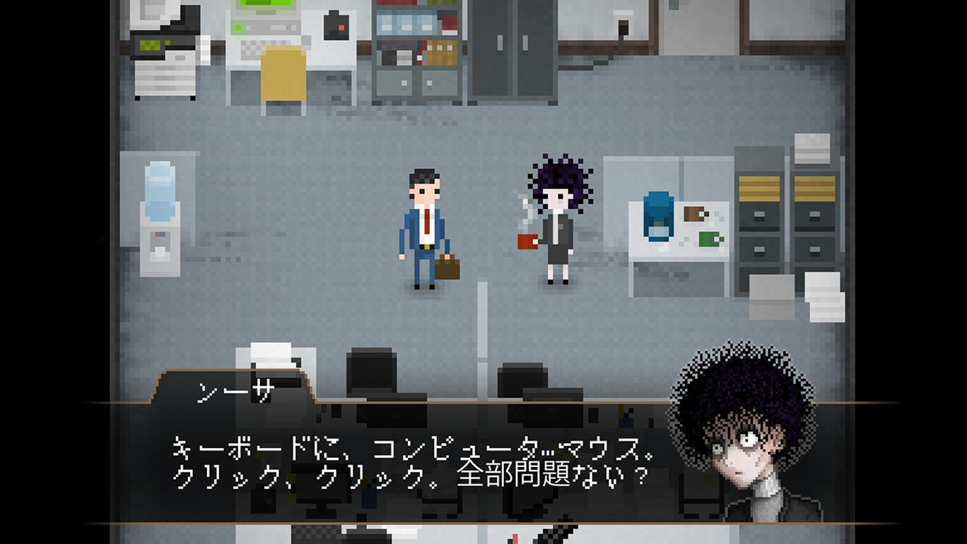 Yuppie Psycho: Executive Edition
