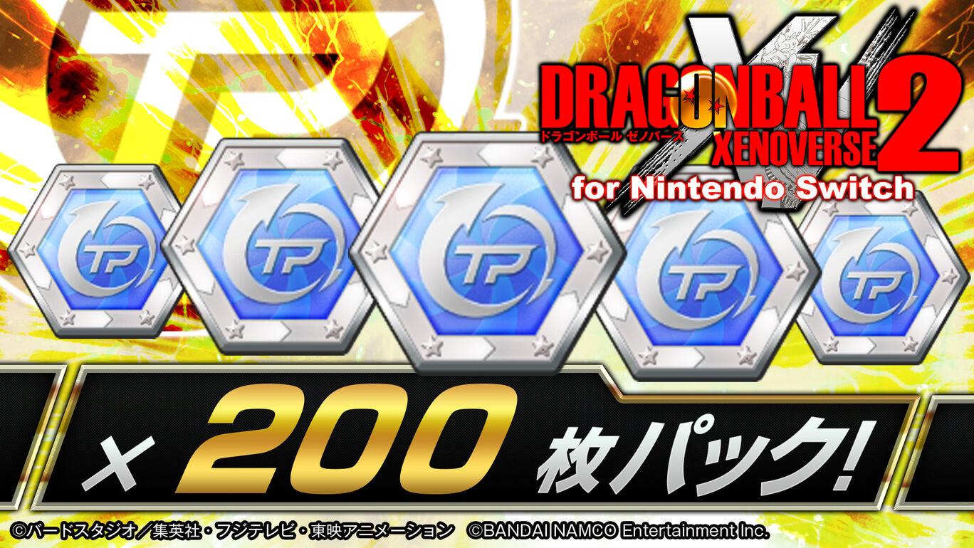 TPメダル 200 枚パック #6