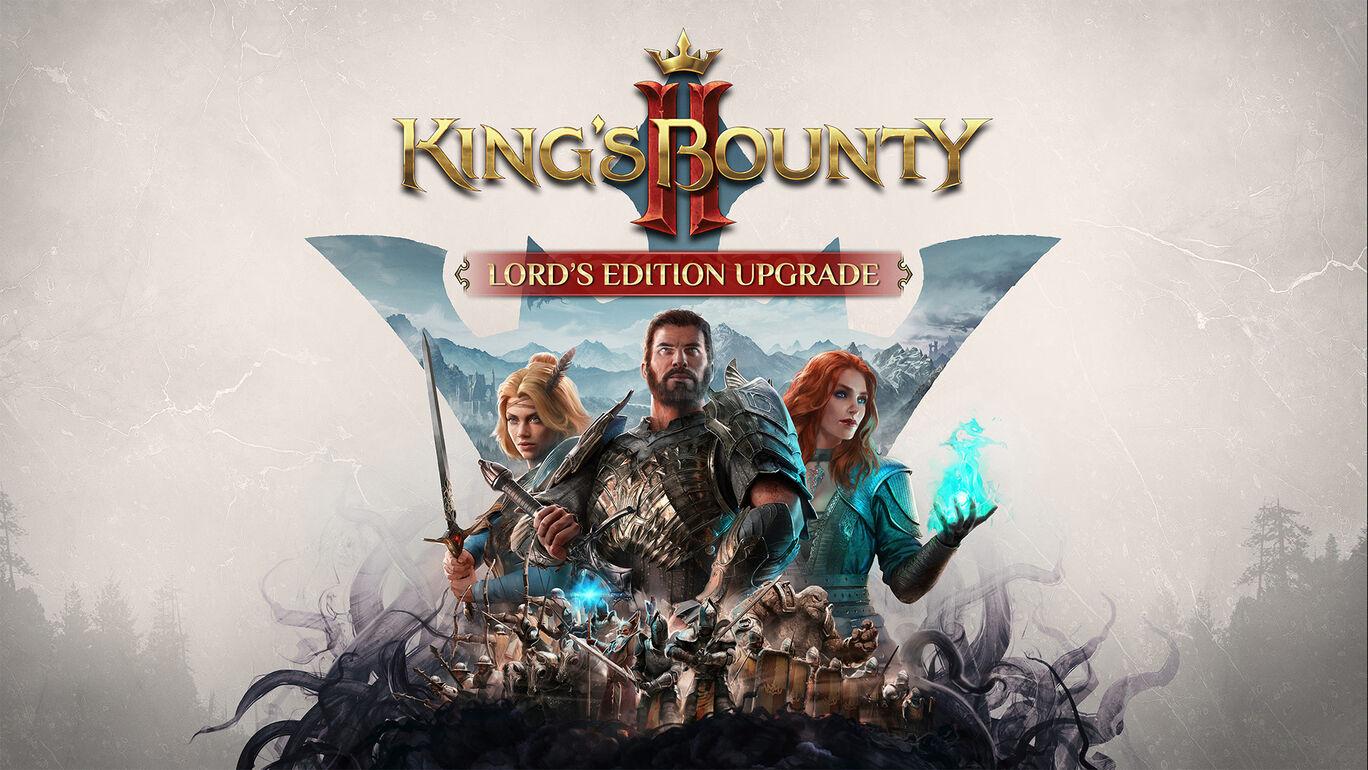 キングズ バウンティ - II Lord's Editionアップグレード
