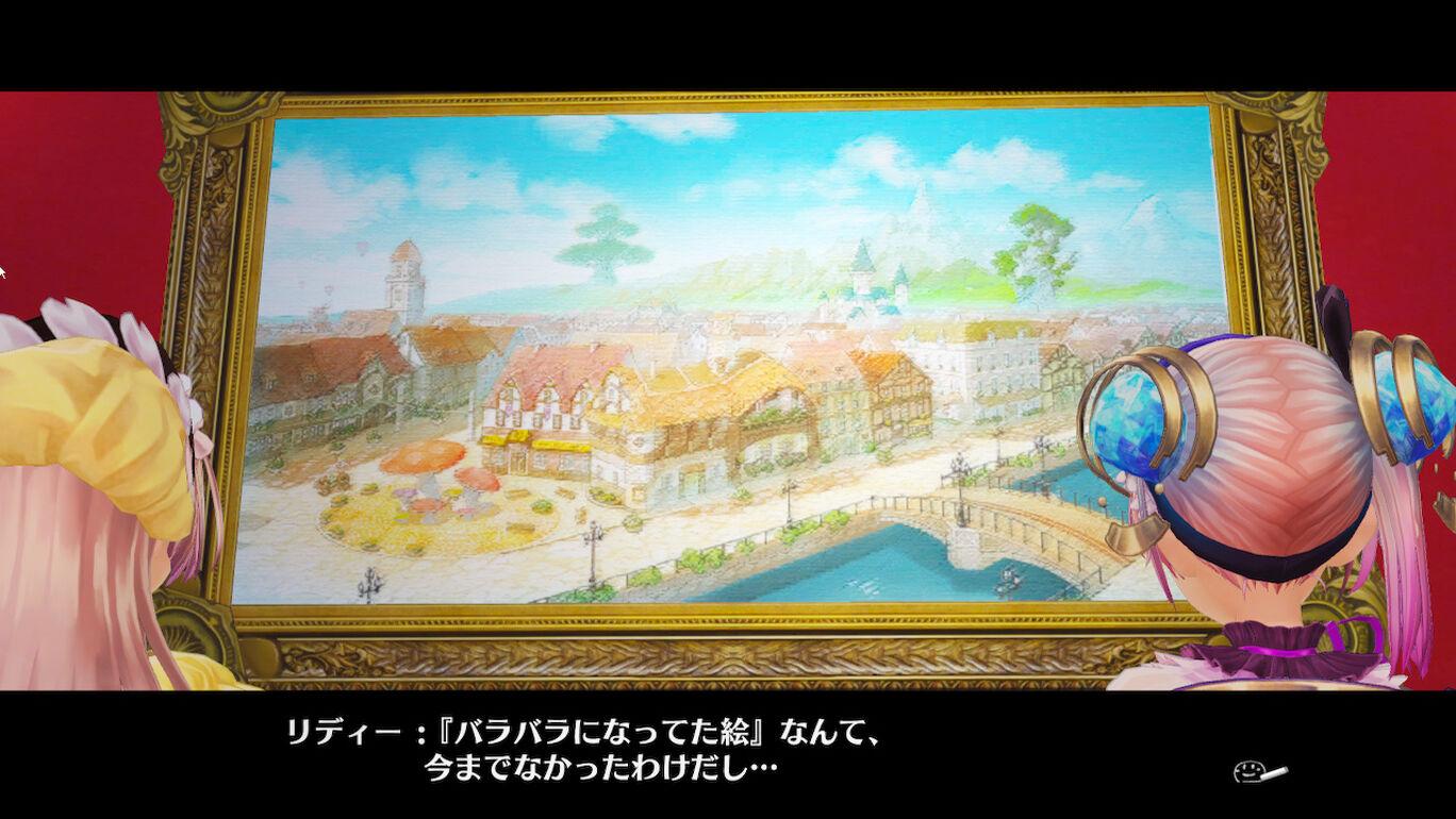 リディー&スールのアトリエ ~不思議な絵画の錬金術士~ DX