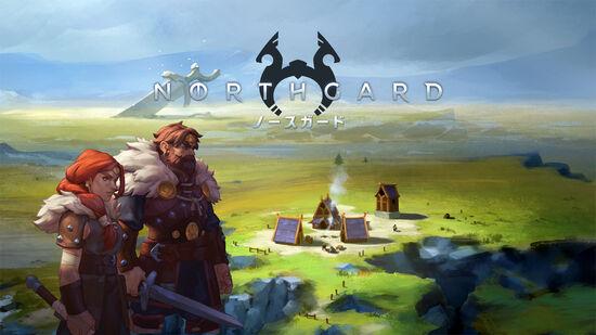 Northgard(ノースガード)