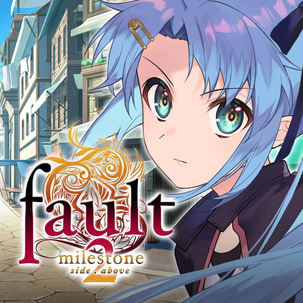 fault - milestone two 上