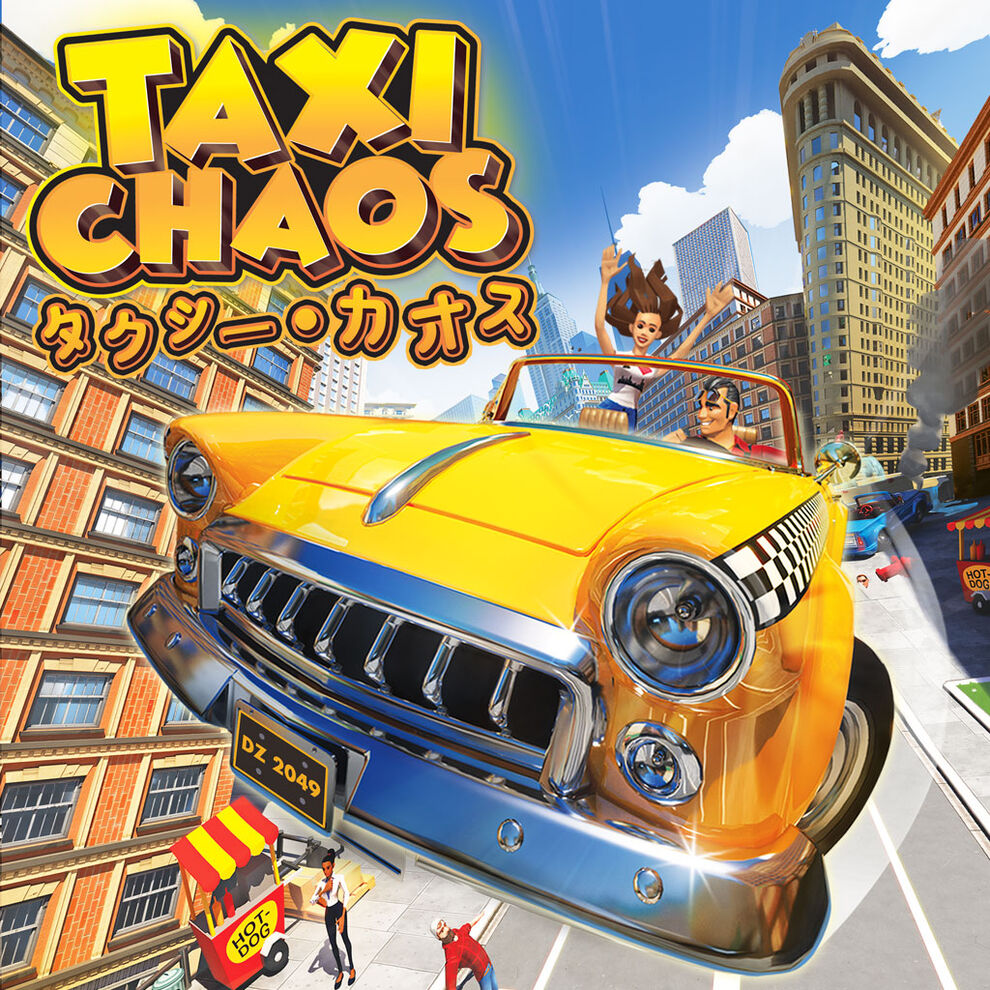 Taxi Chaos タクシー・カオス