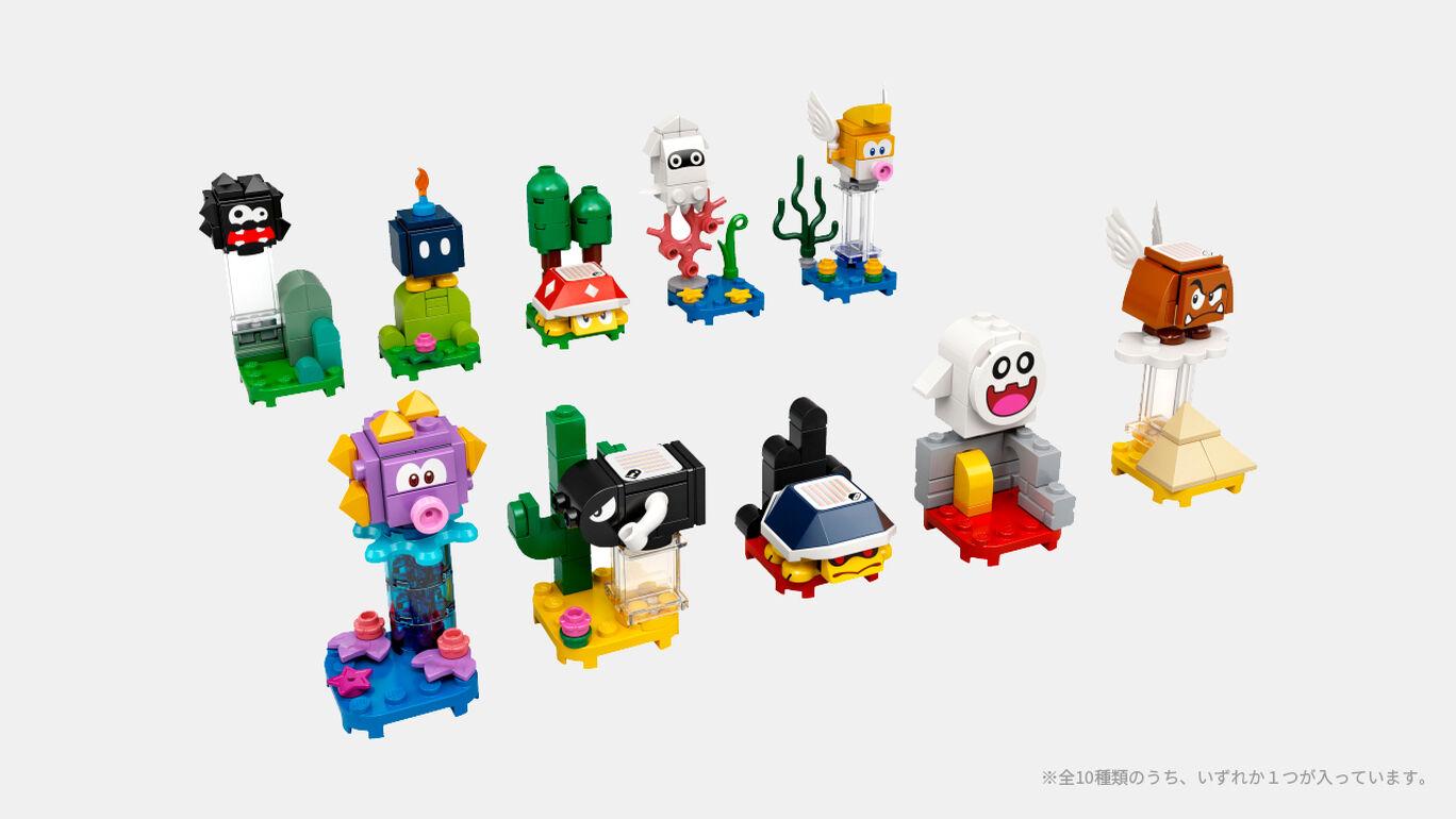 レゴ(R)スーパーマリオ キャラクター パック