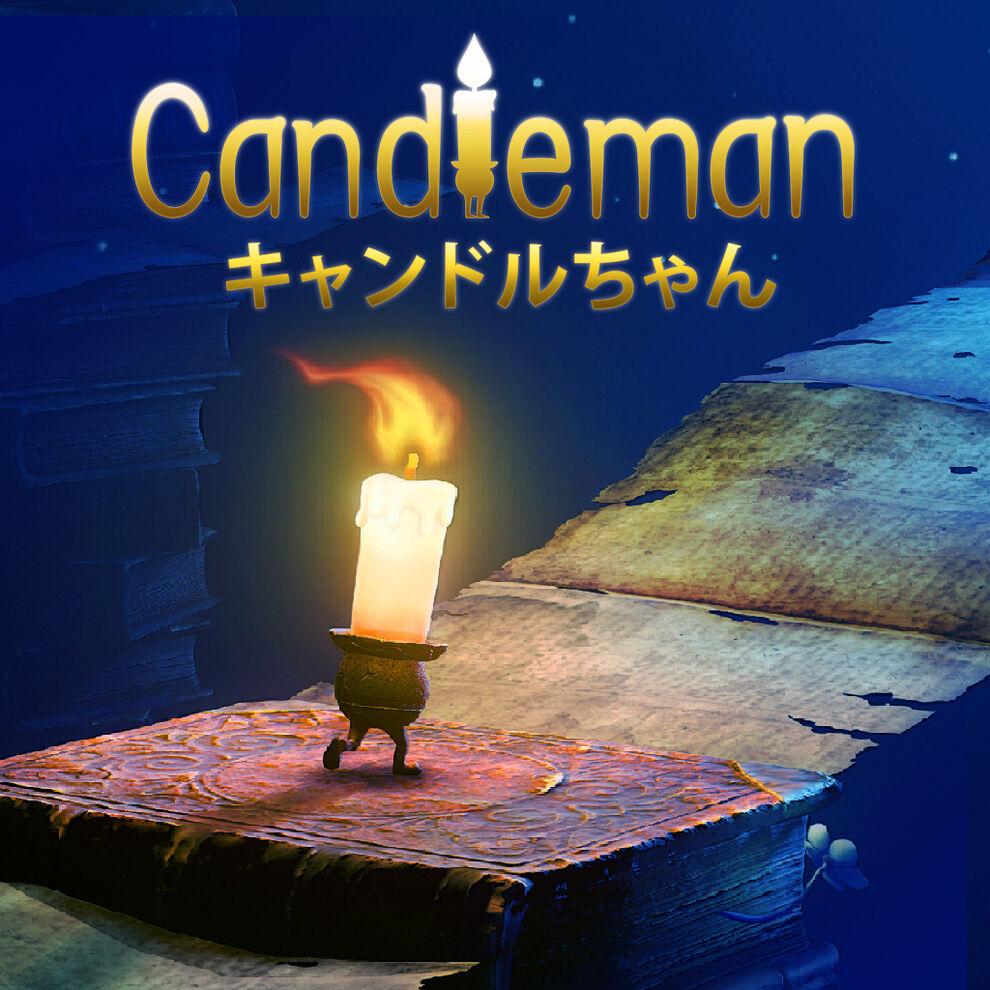 キャンドルちゃん (Candleman)