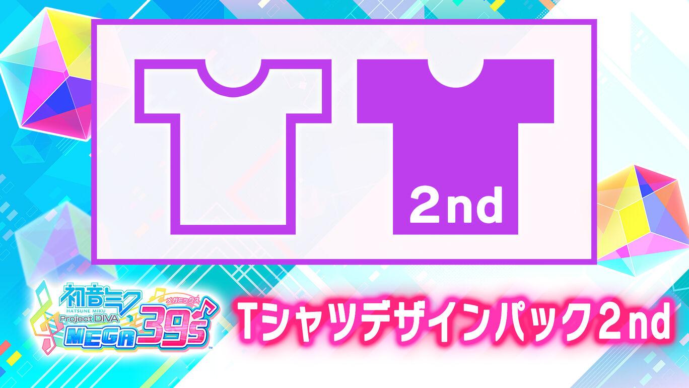 Tシャツデザインパック 2nd
