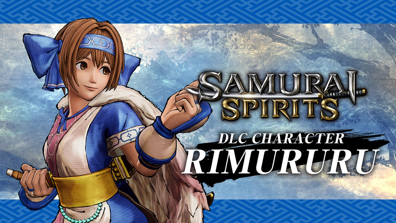 DLCキャラクター 「リムルル」