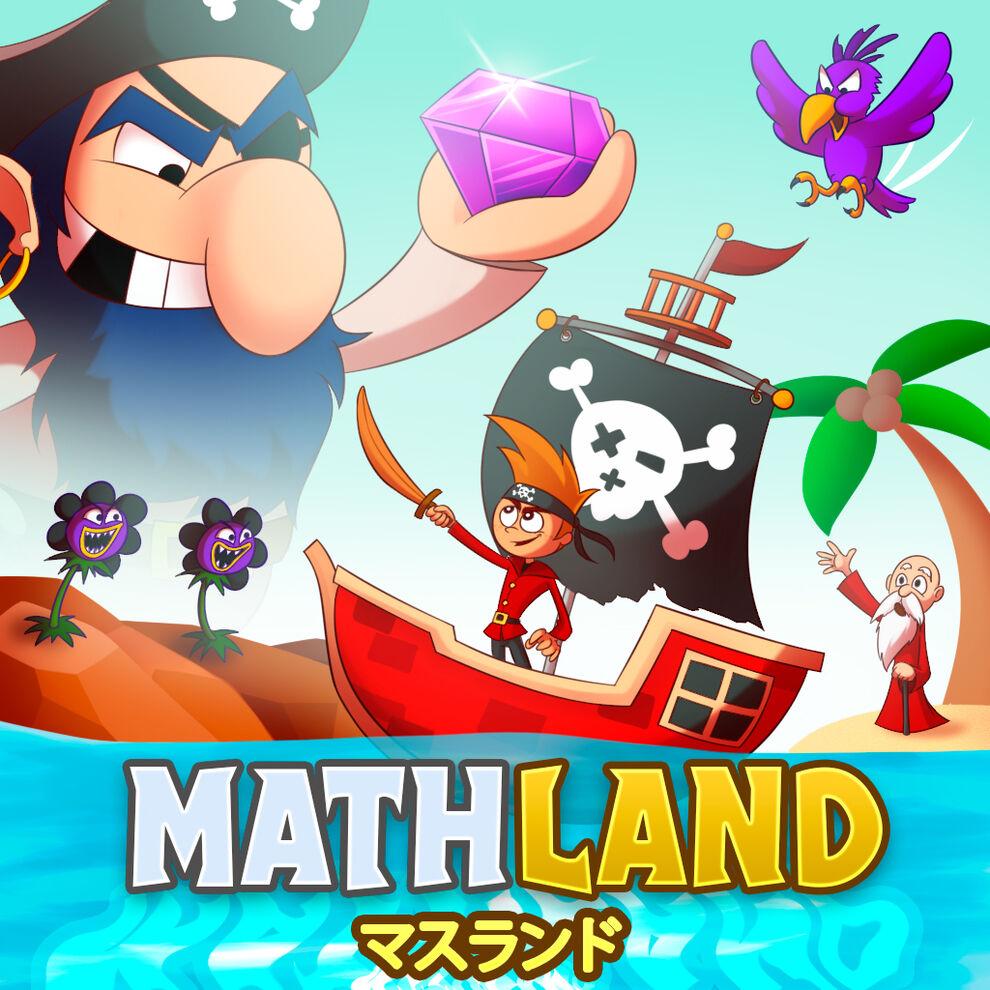 MathLand - マスランド