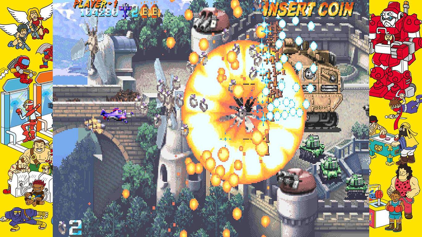 Capcom Arcade Stadium:プロギアの嵐
