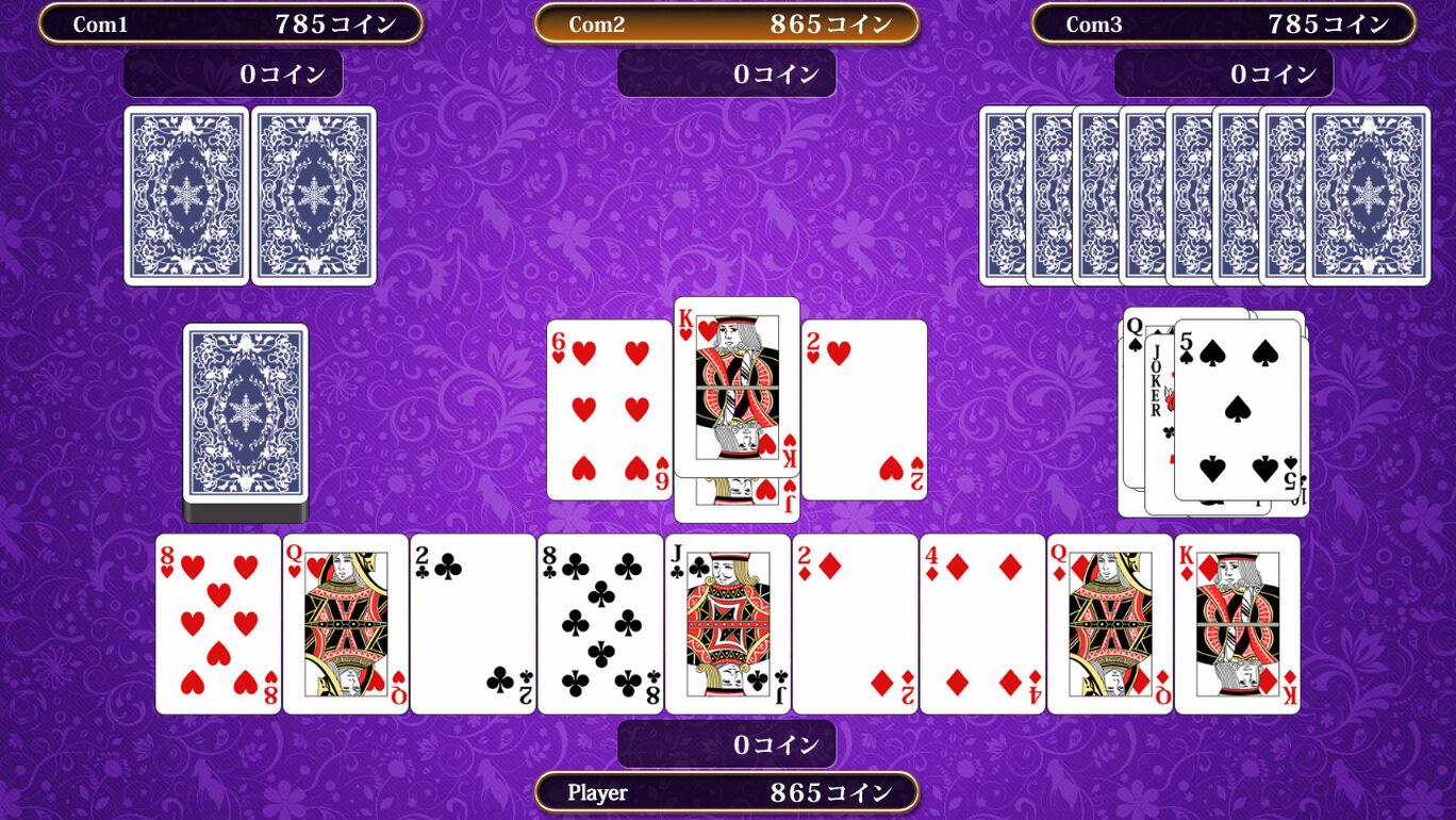 THE カード ~ポーカー、テキサスホールデム、ブラックジャック、ページワン~