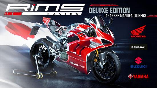 リムズ レーシング:日本メーカーデラックスエディション