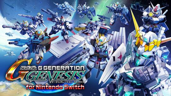 SDガンダム ジージェネレーション ジェネシス for Nintendo Switch