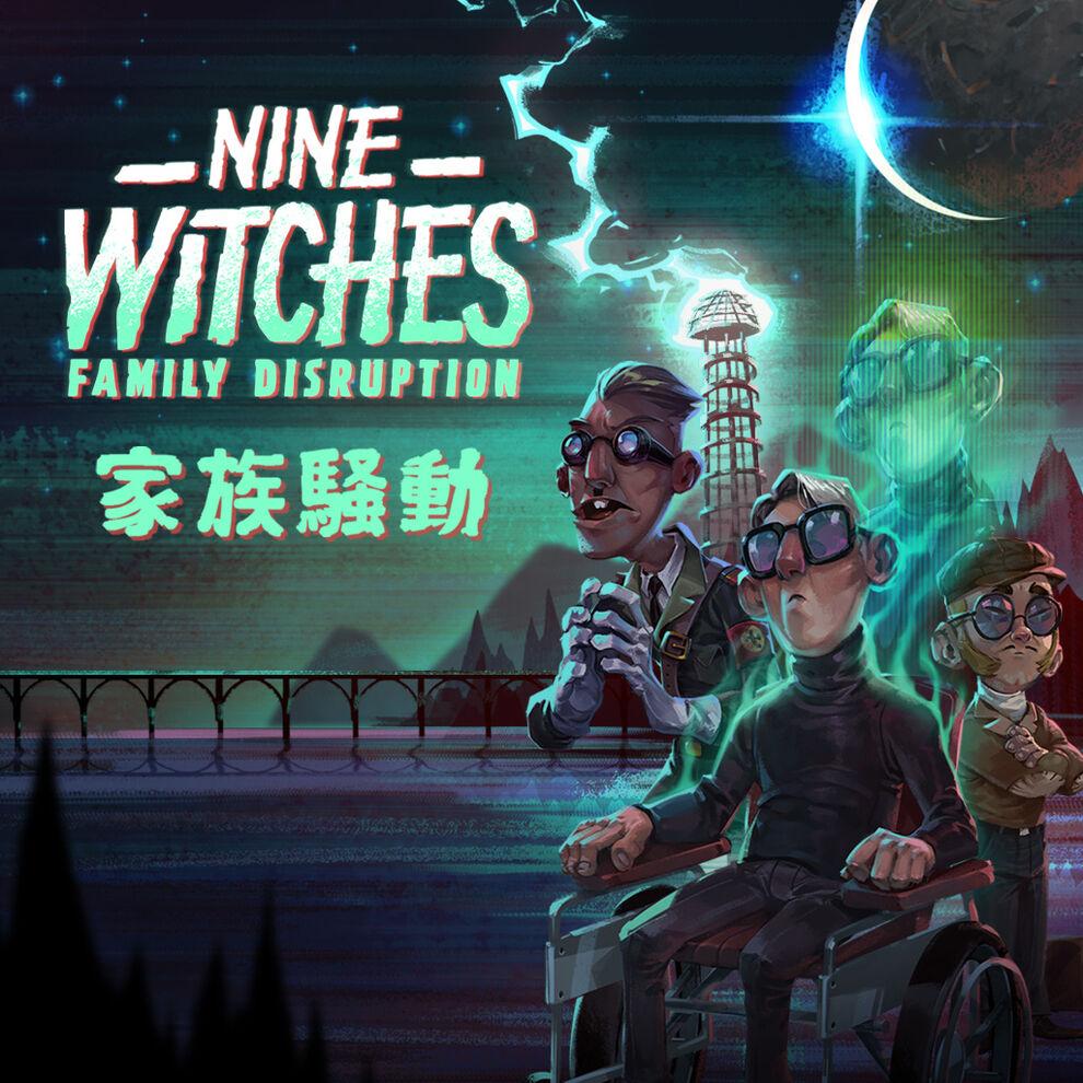 Nine Witches: 家族騒動