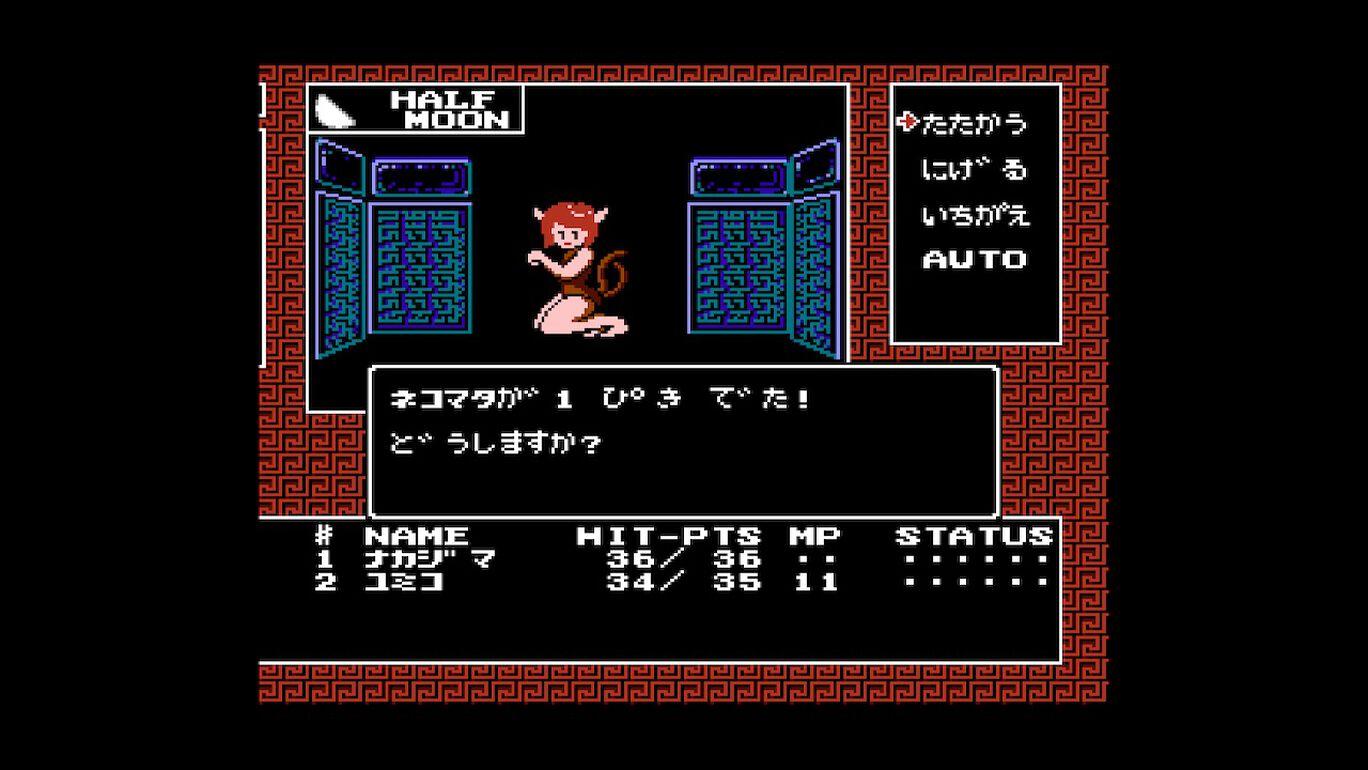 デジタル・デビル物語 女神転生