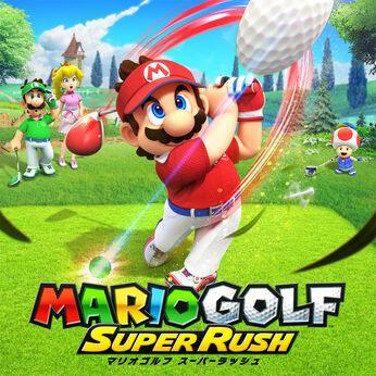 マリオゴルフ スーパーラッシュ