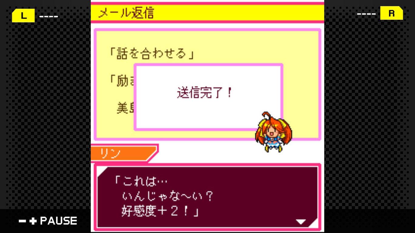 G-MODEアーカイブス23 ケータイ少女