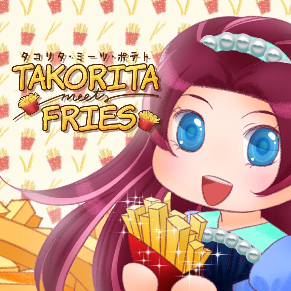 タコリタ・ミーツ・ポテト