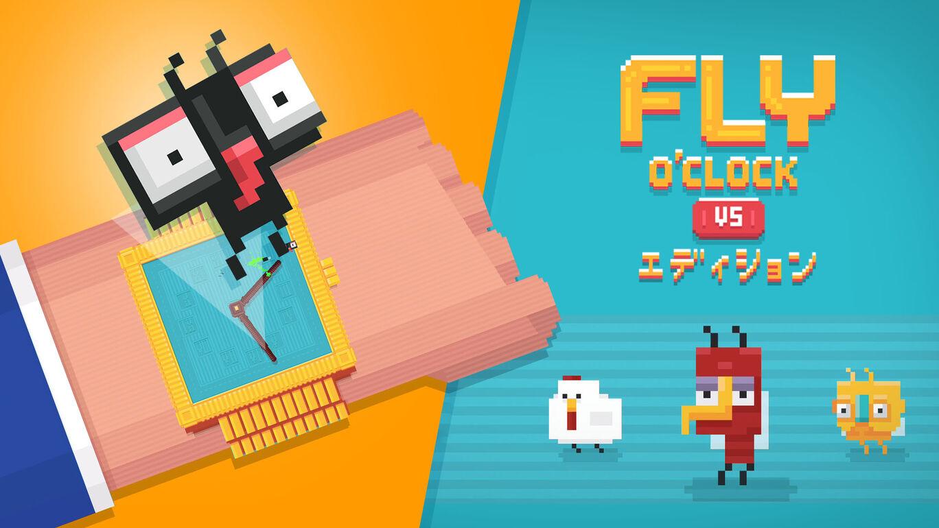Fly O'Clock VS エディション