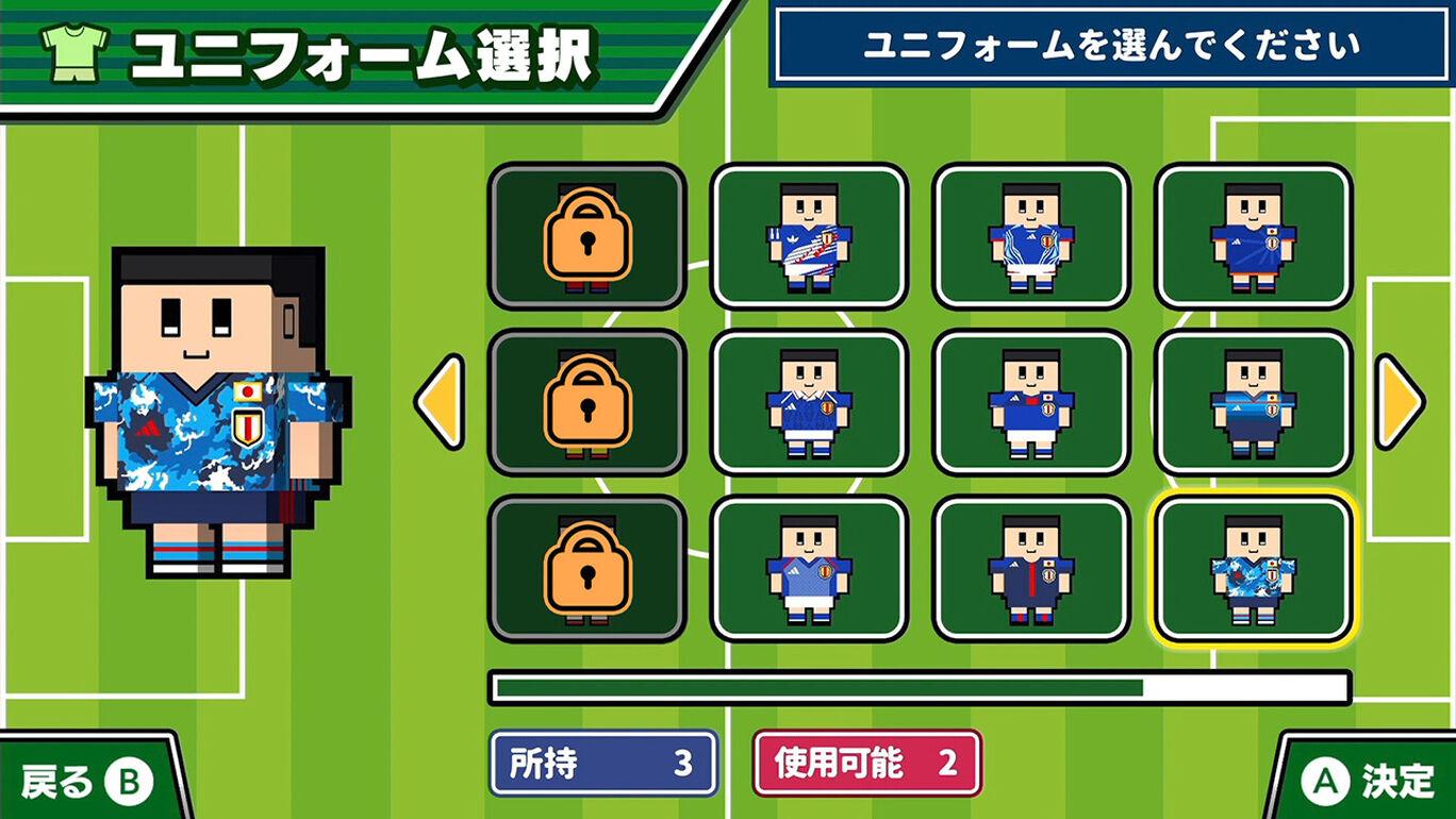 歴代日本代表ユニフォームパック