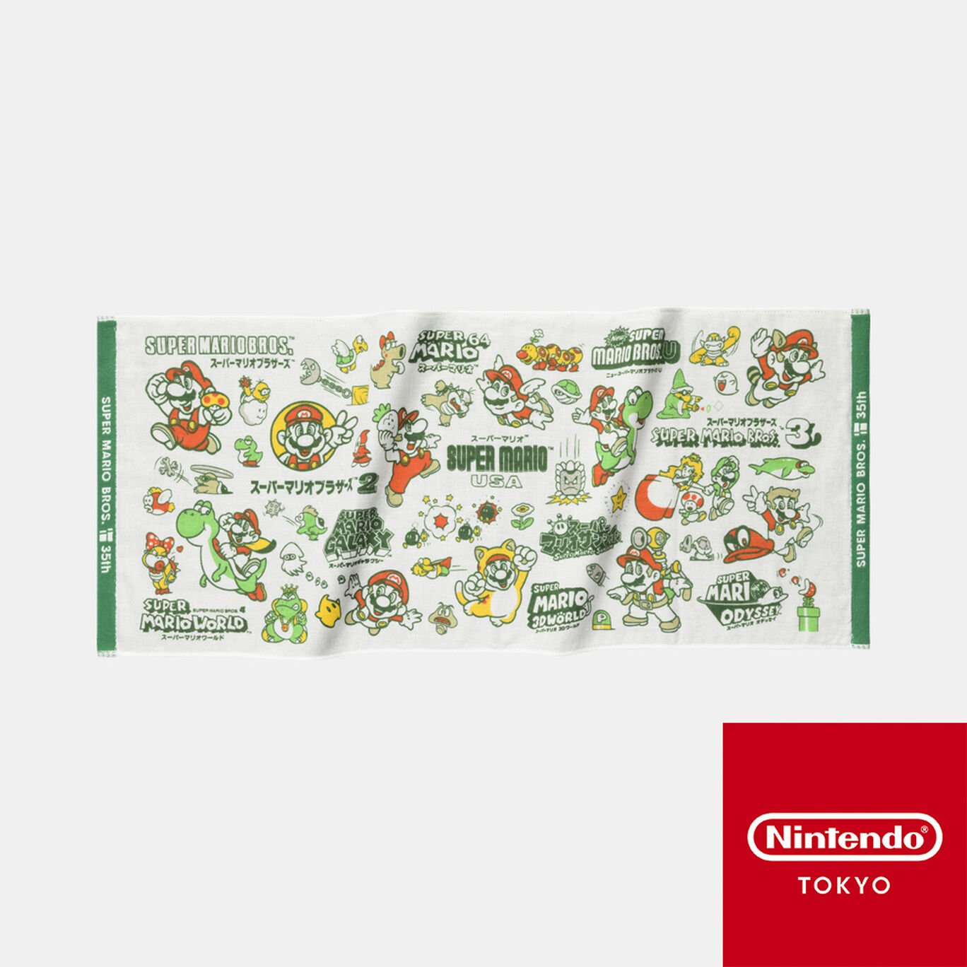 ガーゼタオル SUPER MARIO BROS. 35th【Nintendo TOKYO取り扱い商品】