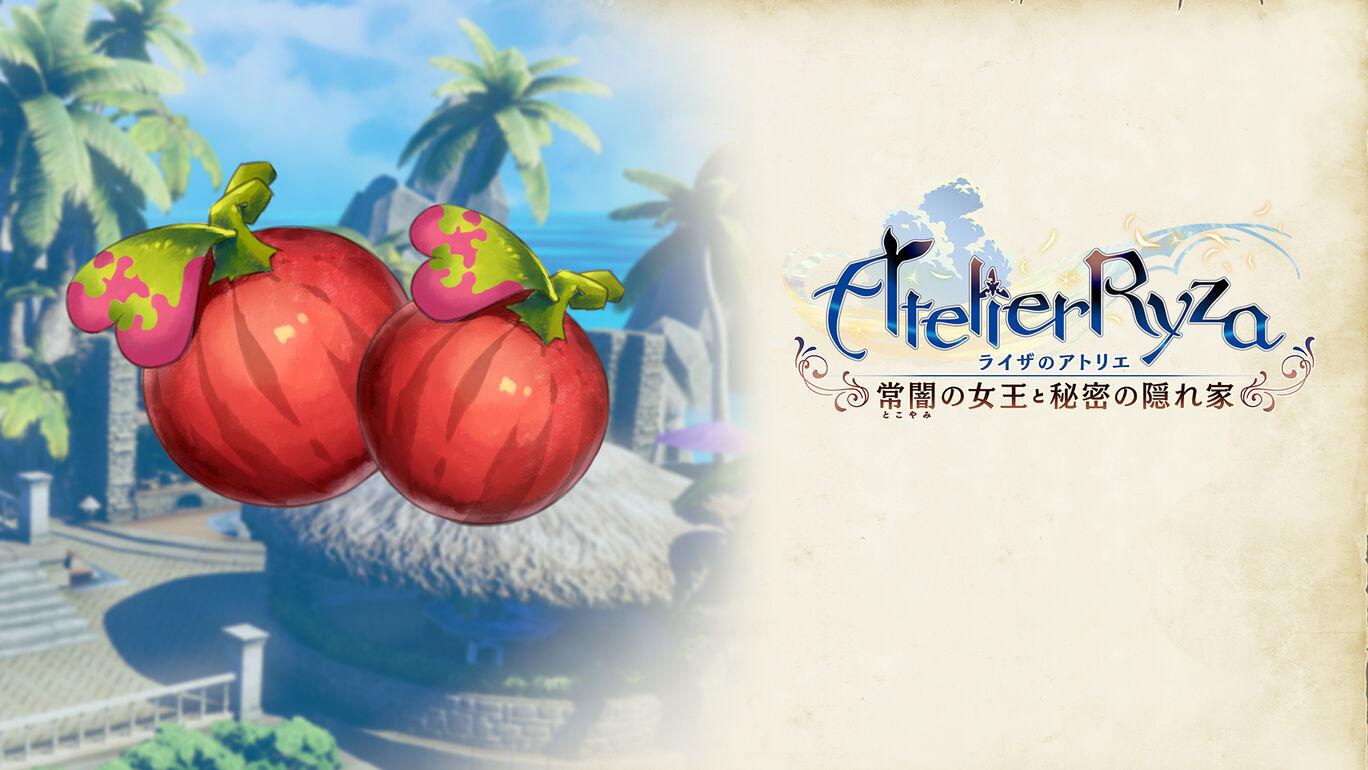 シーズンイベント『常夏の女王と秘密の隠れ島』