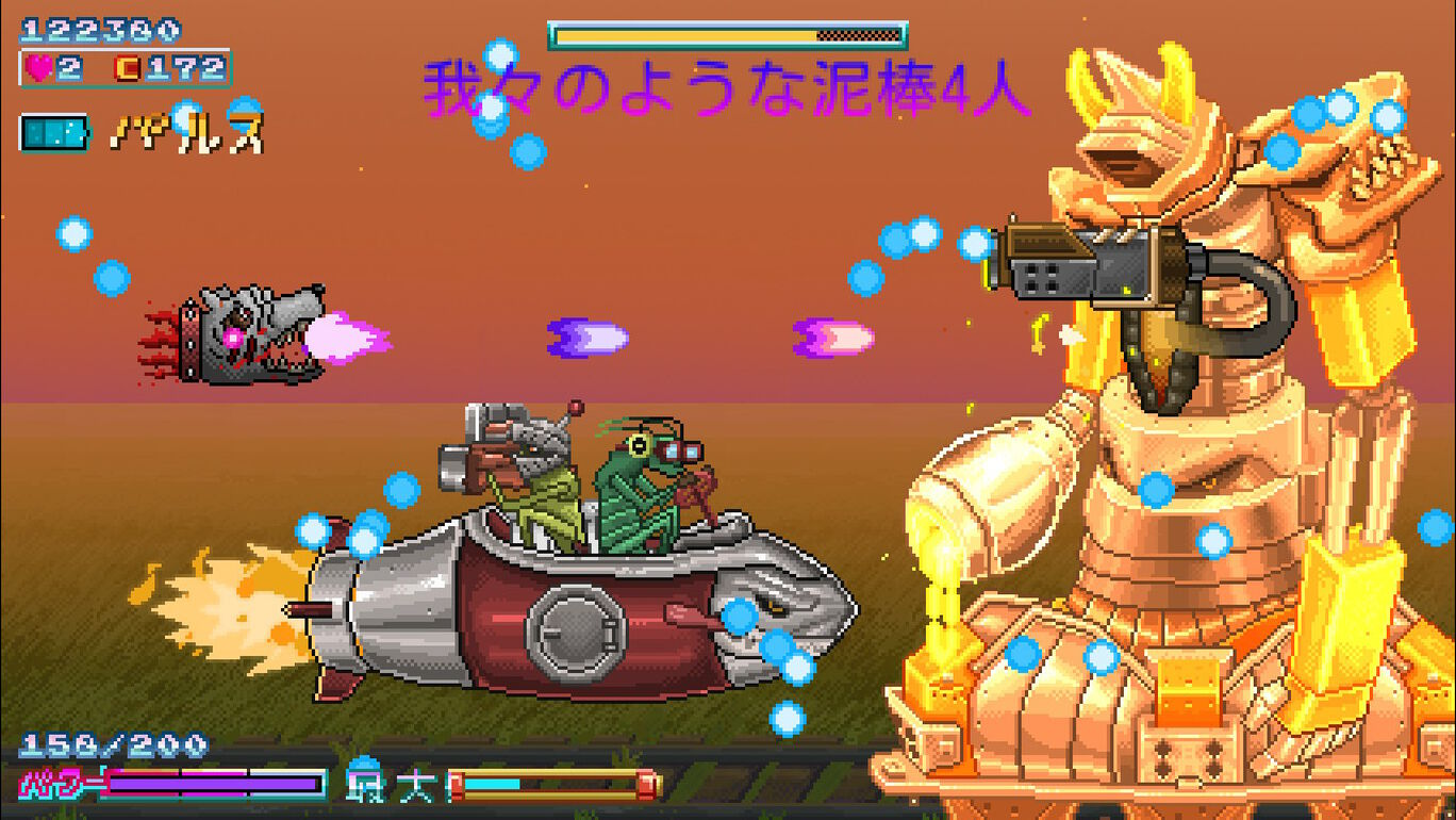 Q-YO Blaster