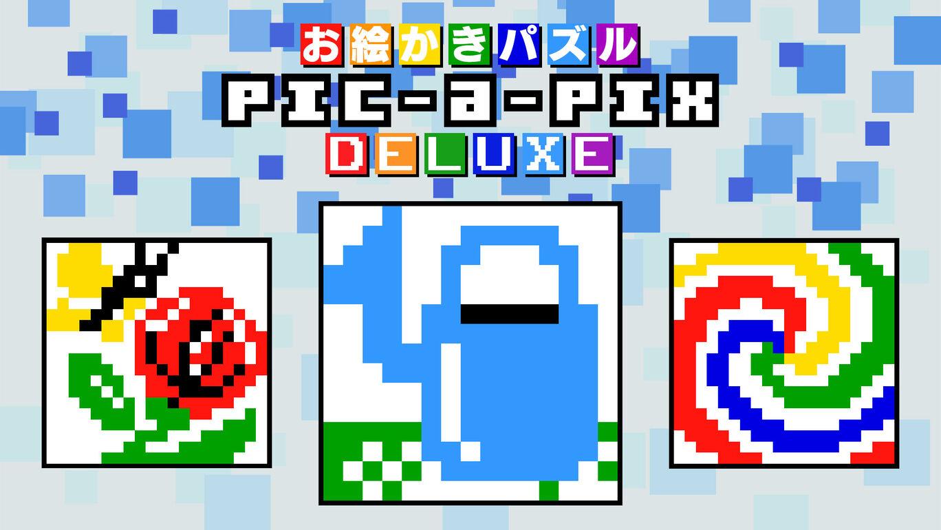 ミックスパズルパック5