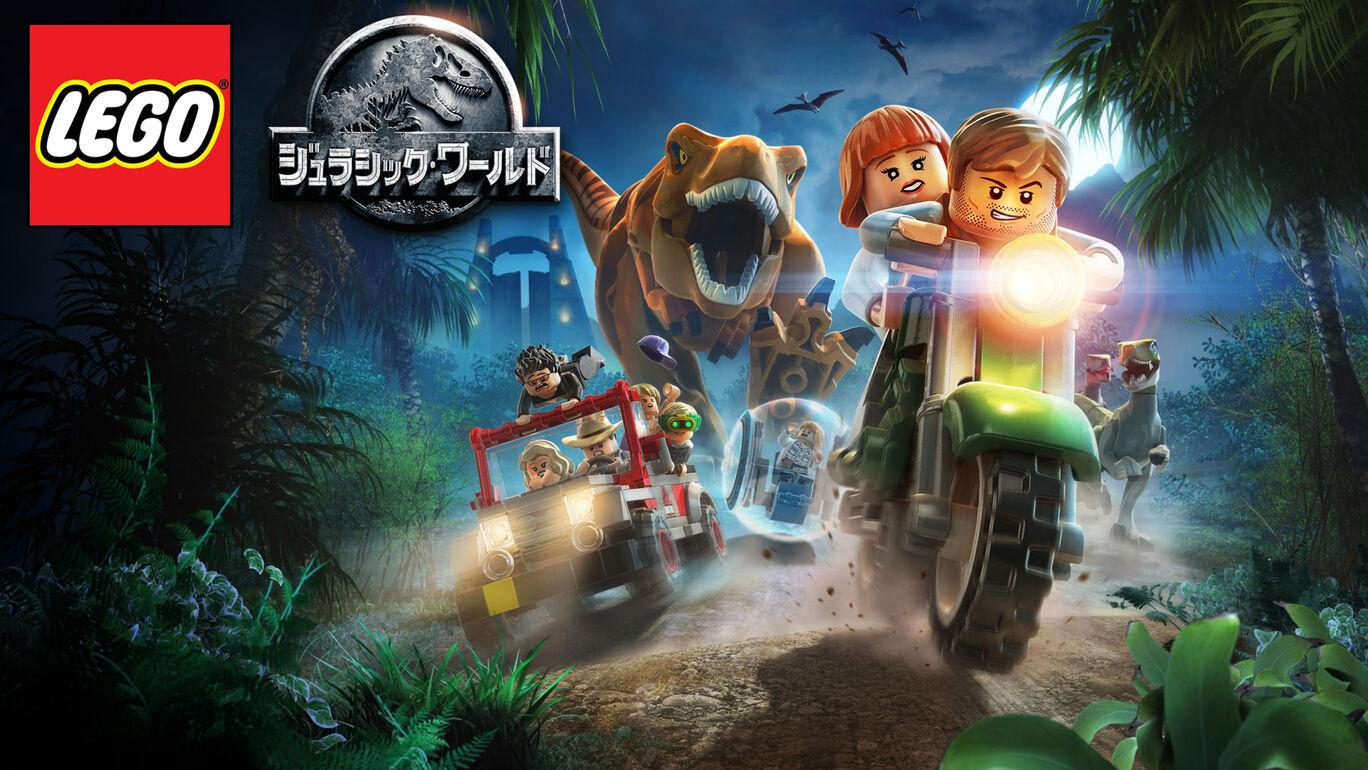 LEGO®ジュラシック・ワールド
