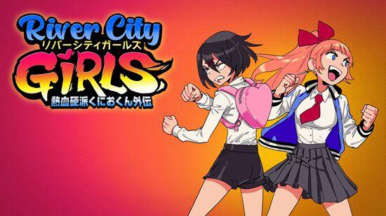 熱血硬派くにおくん外伝 River City Girls