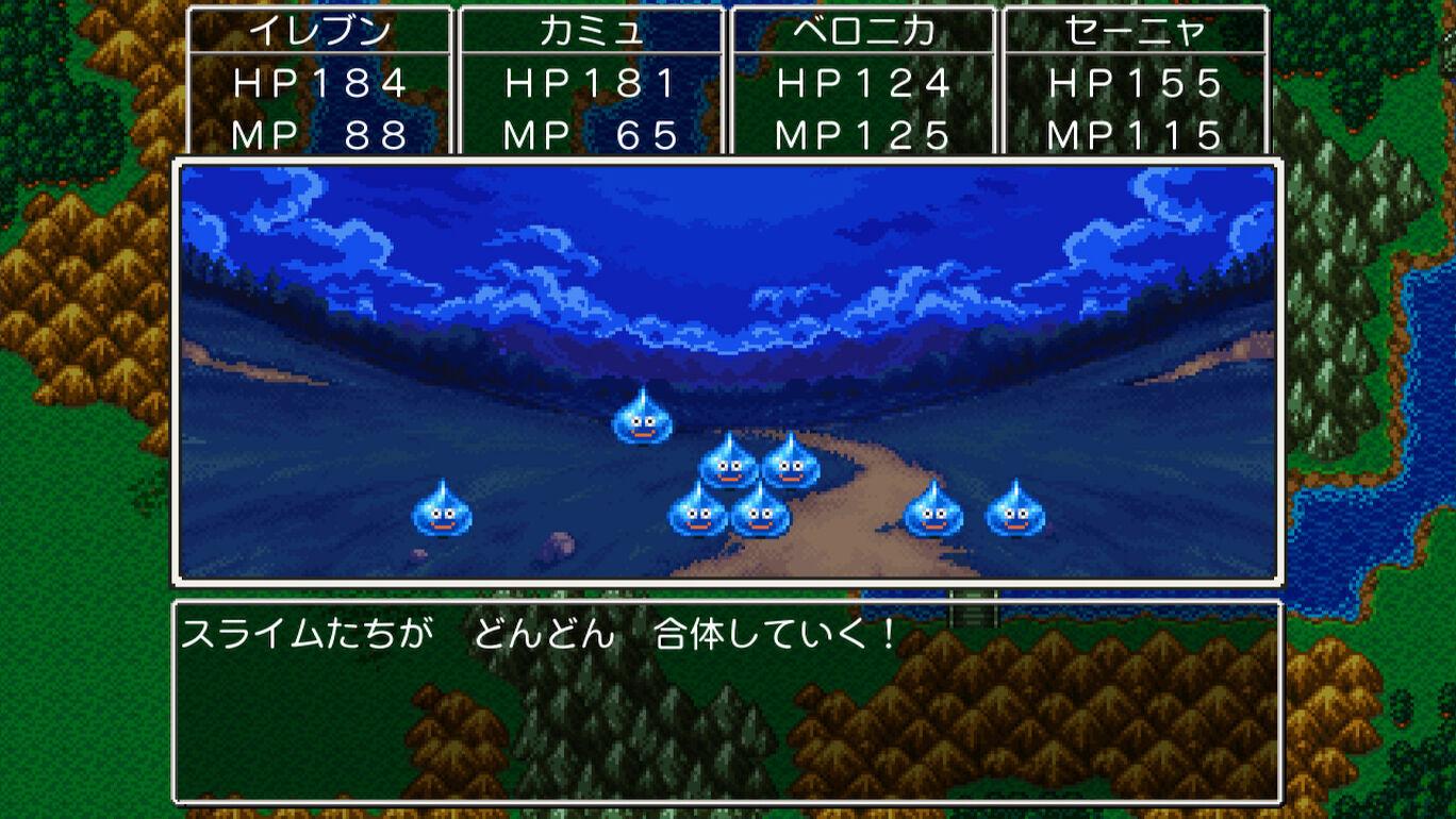【ゴージャス版】ドラゴンクエストXI 過ぎ去りし時を求めて S