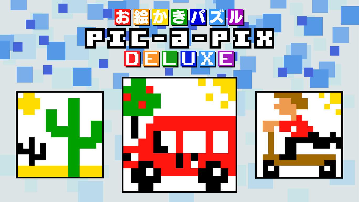 スモールパズルパック8