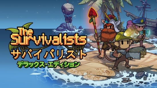 The Survivalists - Deluxe Edition