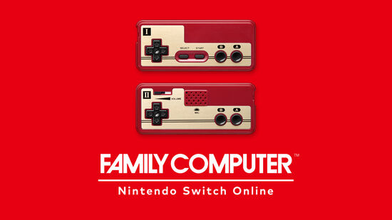ファミリーコンピュータ Nintendo Switch Online