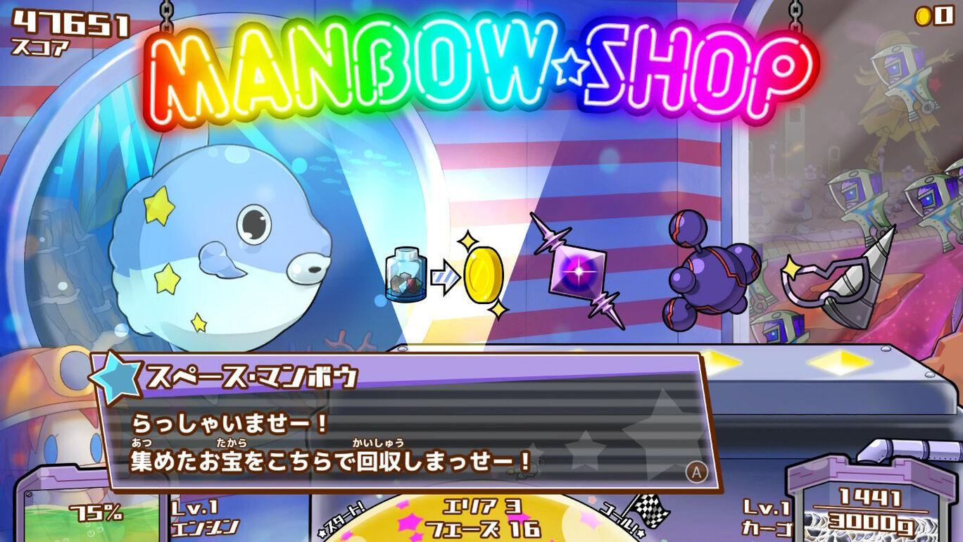 新ストーリー/新モード追加 サンクスエディション!