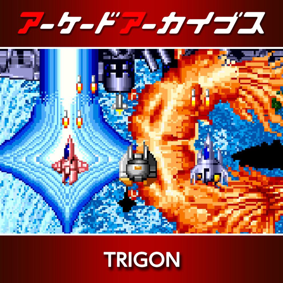 アーケードアーカイブス TRIGON