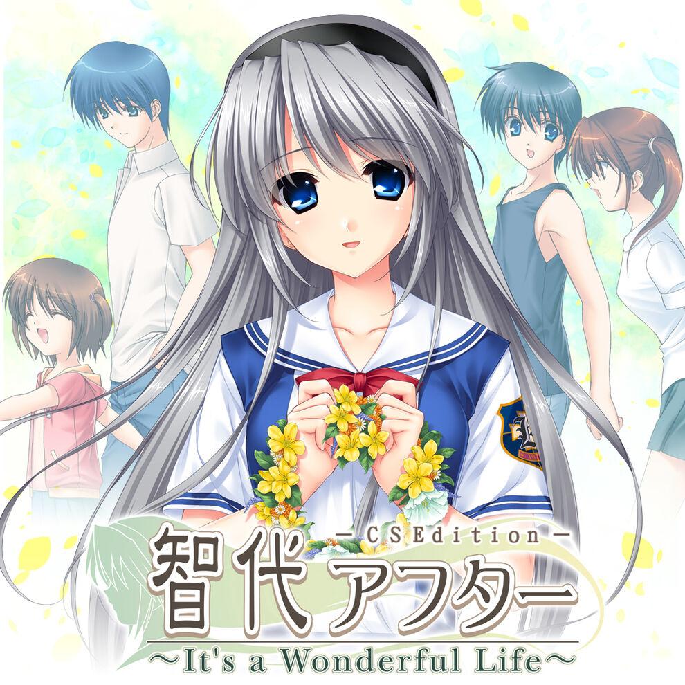 智代アフター~It's a Wonderful Life~CS Edition