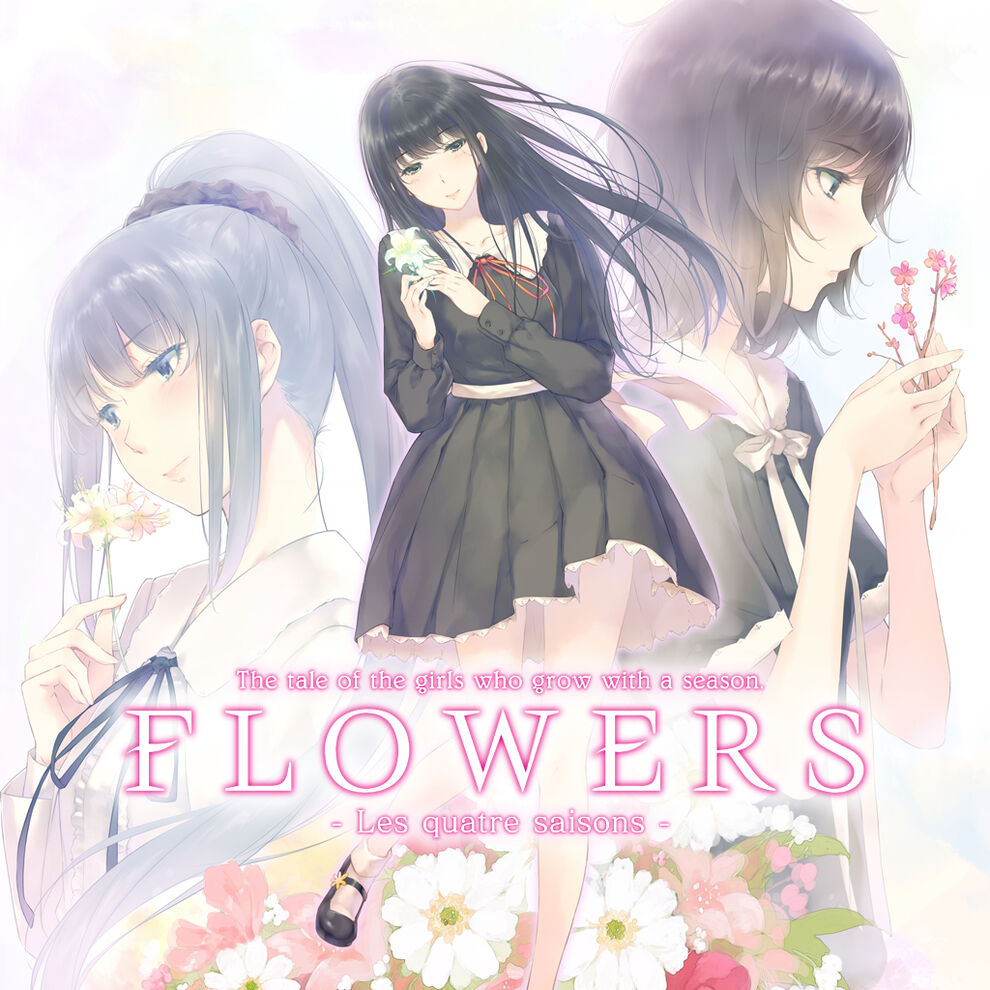FLOWERS 四季