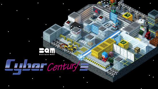 BQM追加DLC第二弾「CYBER CENTURY」