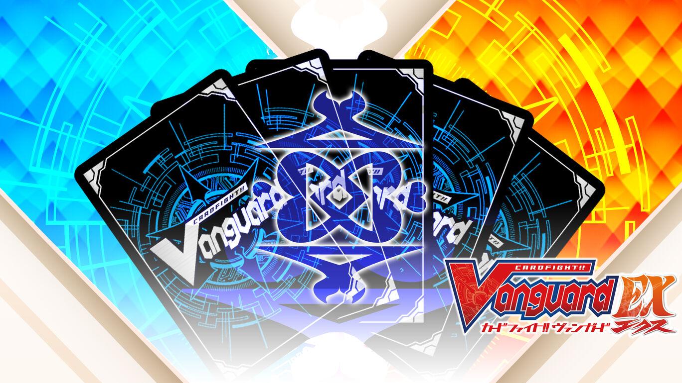 カードセット No20 「バミューダ△」